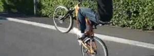 How to do a wheelie on a mountain bike