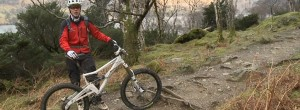 Essential Mountain Biking Skills